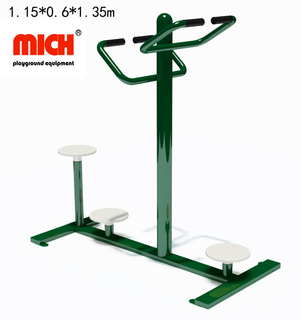 cardio outdoor fitness equipment for sale